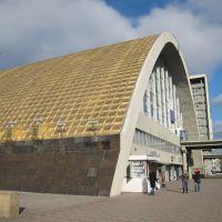 ЖД Вокзал (обратная строна). The railway station (back side)., Луганск