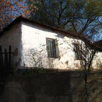 Милый старый домик. Nice old house., Луганск