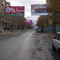 Улица Демехина, Луганск