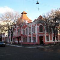 Музей Луганска (был музеем Ворошилова). Lugansk museum (was Voroshilov museum)., Луганск