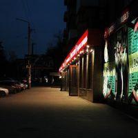 """Казино """"Красная Площадь"""". Casino """"Red Square"""", Луганск"""