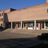 Школа № 20, Луганск