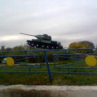 Т-34-85 01.10.2011, Лутугино