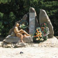 memory  soviet-afgan  war, Марковка