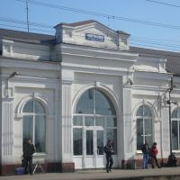 Здание жд вокзала, пос. Чертково, Меловое
