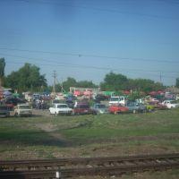 Рынок, Меловое