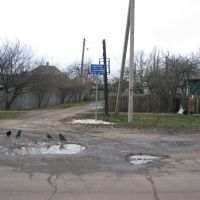 Ukraine state border mark. Look from Russia, Меловое