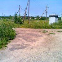 трансформатор, Новоайдар