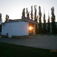 Заправка ,закат, Новоайдар
