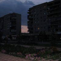 Аллея, Первомайск