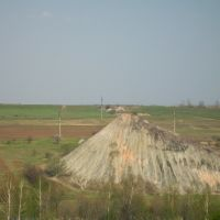 Террикон, Первомайск