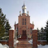 Первомайск. Церковь, Первомайск