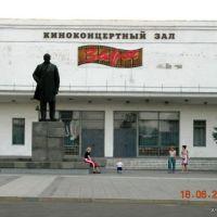 Заря, Первомайск