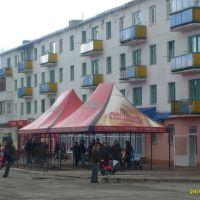кафе Катюша, Первомайск