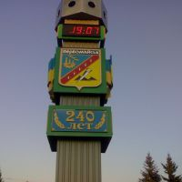 Clock tower, Первомайск