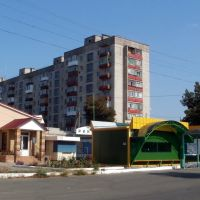 улица Ленина, Попасная