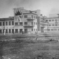 ДК Карла Маркса (старая фотография), Рубежное