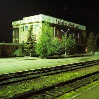 жд вокзал, Рубежное