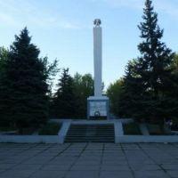 памятник погибшим солдатам, Рубежное