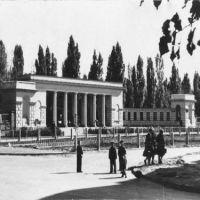 центральный вход в парк (старая фотография), Рубежное