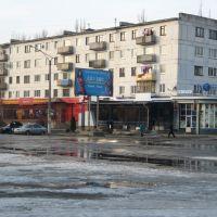 Перекресток ул. Менделеева - ул. Кирова, Рубежное