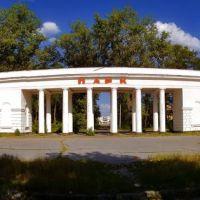 Панорама Рубежанский парк с 6-ти фото, Рубежное