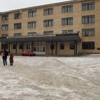 Институт химических технологий, Рубежное