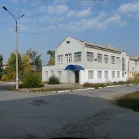 ЗАГС, Рубежное