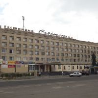 Гостиница «Советская», Рубежное