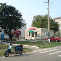 Площа, Сватово