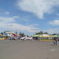 Сватівський базарь, Сватово