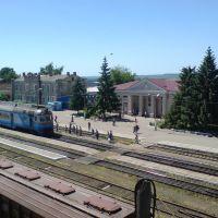 Вид на вокзал, Сватово