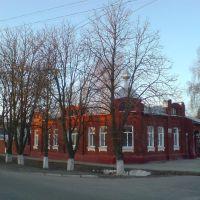 Краєзнавчий Музей, Сватово