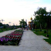 Сквер, Свердловск