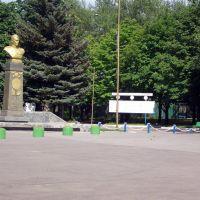 у стадиона, Свердловск