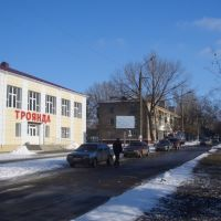 троянда, Свердловск