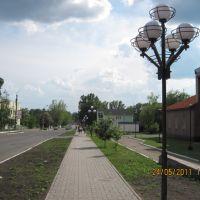 Аллея, Свердловск
