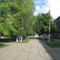 Центральная аллея, Свердловск