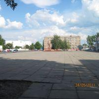 Центр, Свердловск