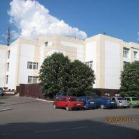 Налоговая, Свердловск