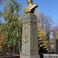 Горюшкин, Свердловск