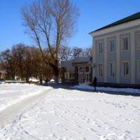офис Свердловантрацит, Свердловск