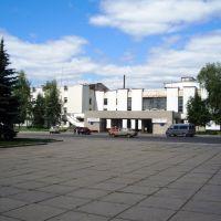 площадь Мира, Свердловск