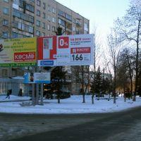 первая реклама на улицах города, Свердловск