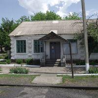 станционное здание, Свердловск
