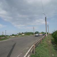 мост над станцией, Свердловск