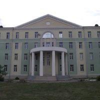 районная больница, Свердловск