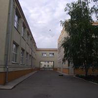 лицей №1, Свердловск
