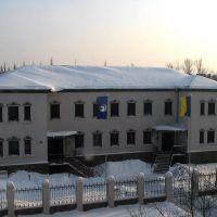 институт, Северодонецк