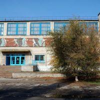 ДЮСШ (СК Химик), Северодонецк